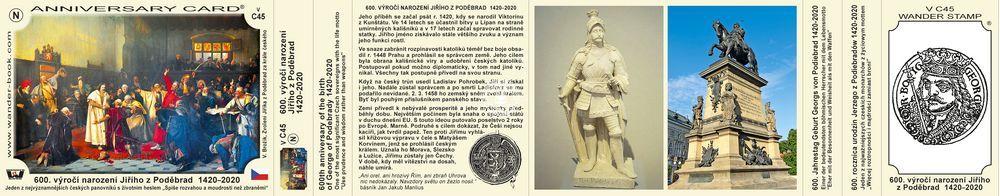 600 let výročí Jiřího z Poděbrad, VC-45